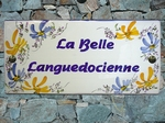 PLAQUE DE MAISON RECTANGLE DECOR FLEURS JAUNES & BLEUES