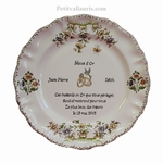 MARRIAGE STYLE PLATE MODEL WITH WEDDING GOLD POEM