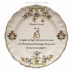 MARRIAGE STYLE PLATE MODEL WITH WEDDING VERMEIL POEM