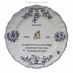 BLUE COLOR MARRIAGE STYLE PLATE MODEL WITH POEM GOLD WEDDING
