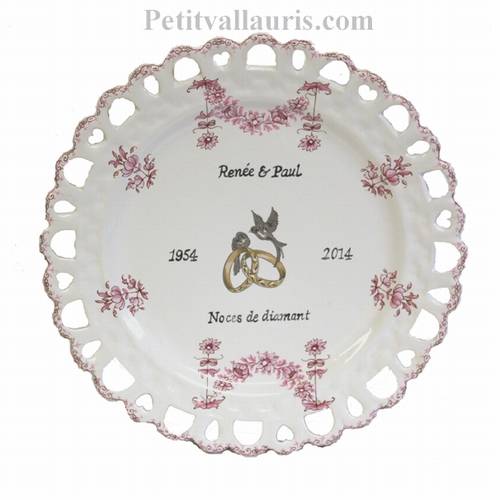 MARRIAGE PLATE SUNFLOWER MODEL PINK COLOR (black text)