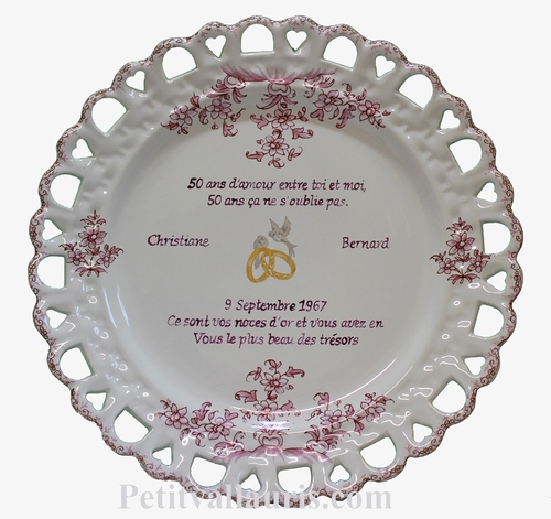 MARRIAGE PLATE SUNFLOWER MODEL WITH GOLD WEDDING POEM R