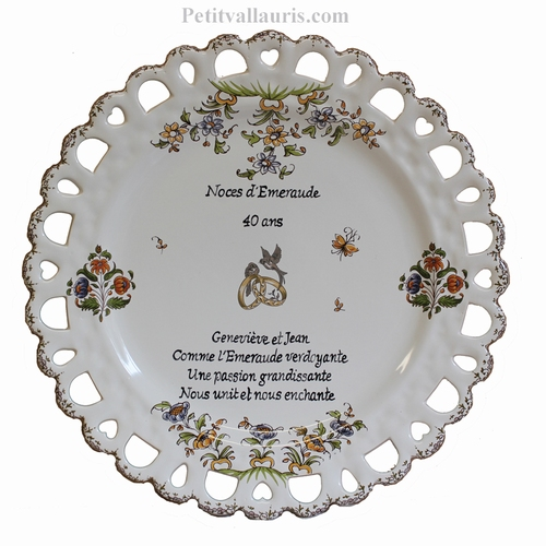 MARRIAGE PLATE SUNFLOWER MODEL WITH EMERALD POEM WRITING