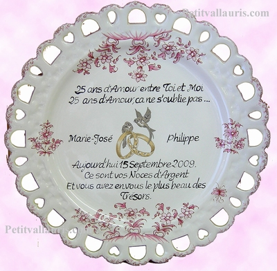 MARRIAGE PLATE SUNFLOWER MODEL PINK WITH SILVER WEDDING POEM