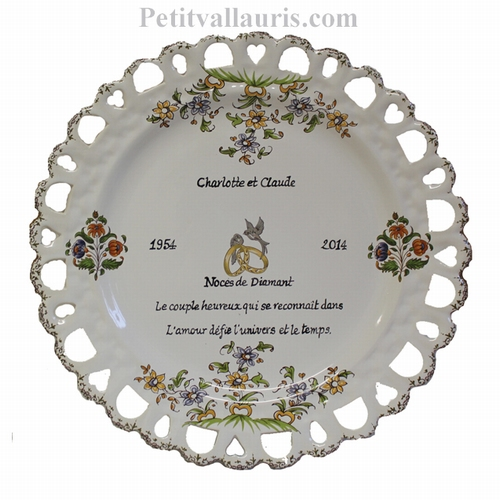 MARRIAGE PLATE SUNFLOWER MODEL WITH DIAMANT WEDDING POEM