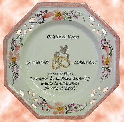 MARRIAGE PLATE OCTAGONAL MODEL SALMON FLOWER WITH RUBIS POEM