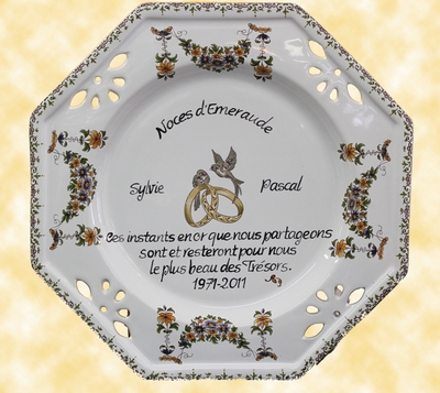 MARRIAGE PLATE OCTAGONAL MODEL WITH EMERALD POEM