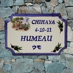 ENAMELLED STYLE HOUSE PLAQUE SEASIDE DECORATION
