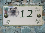 PLAQUE DE MAISON FAIENCE RECTANGLE DECOR CHAT PERSAN