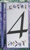 HOME ADDRESS NUMBERS (4) TO UNIT BLUE MOUSTIERS DECORATION