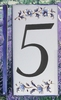 HOME ADDRESS NUMBERS (5) TO UNIT BLUE MOUSTIERS DECORATION
