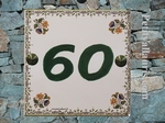 HOME NUMBER PLAQUE TRADITION DECOR GREEN TEXT HORIZONTAL