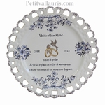 PEARL WEDDING PLATE SUNFLOWER MODEL WITH CITATION BLUE