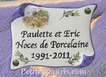 HOUSE PLAQUE SMALL PARCHMENT FOR WEDDING AND NOCES (2)