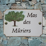 ADDRESS HOME PLAQUE WITH MULBERRY TREE DECOR